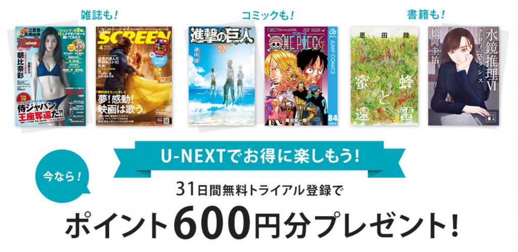 死島戦線第2巻を無料で読む方法とネタバレ